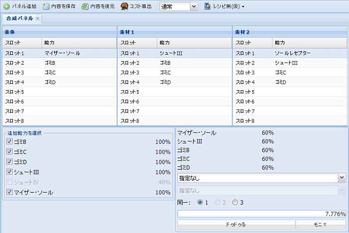 07 C_EX_拡張