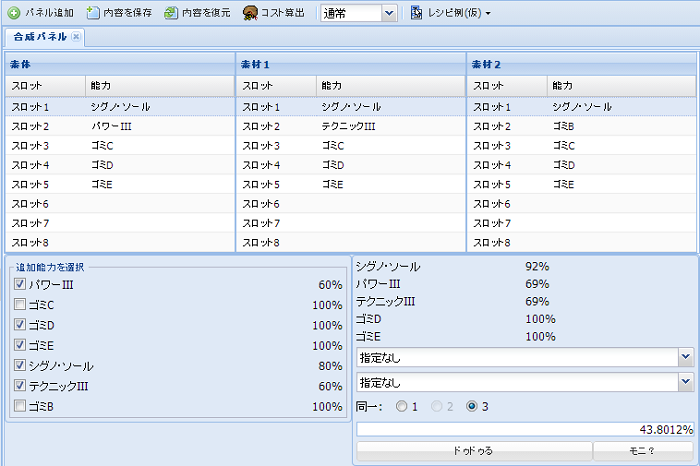 20140617_001.png