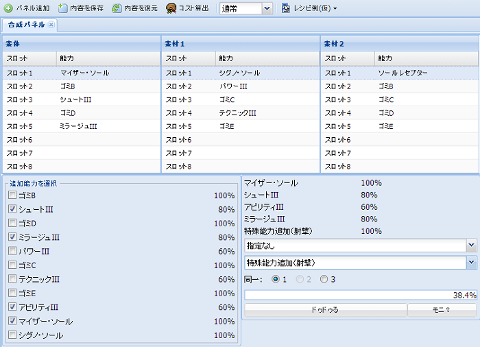 20140617_002a.png
