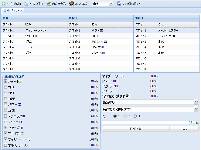20140617_003.png