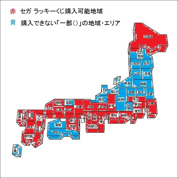 2014_03_21_kuzi_jp_map.jpg