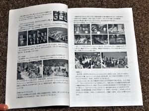 スプリング2014カタログ記事1