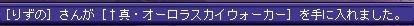 TWCI_2014_7_28_21_25_47.jpg