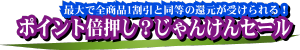 title_baioshi_2014042517454583d.png