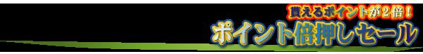 title_baioshi_20140627131438765.png