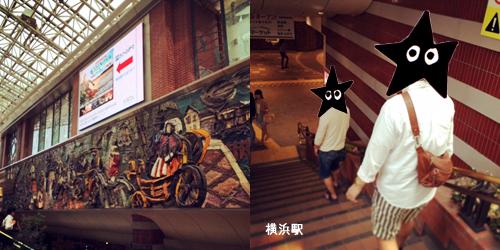横浜駅0503