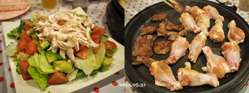 サラダ&肉