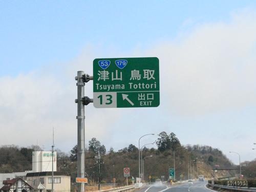 IMG_9311.jpg