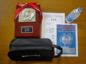 第2回青森CUPスーパーロードレース