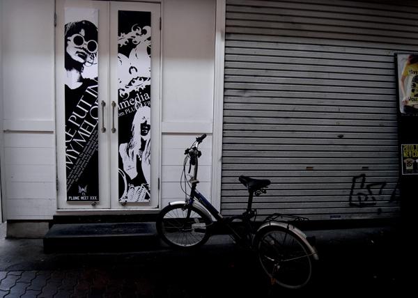 自転車20140216004
