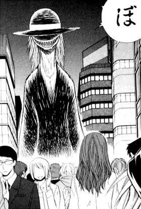 霊媒師いずな Ascension 4 (ヤングジャンプコミックス)
