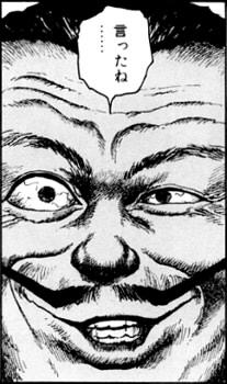 岸和田博士の科学的愛情 コミック 全12巻完結セット (ワイドKCアフタヌーン)