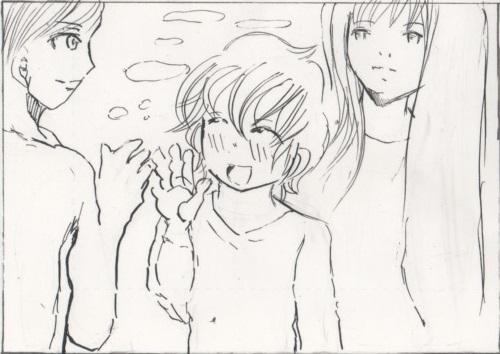 後篇 挿絵 002