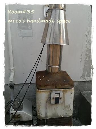お風呂沸かし機