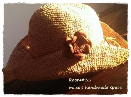 帽子リメイク3