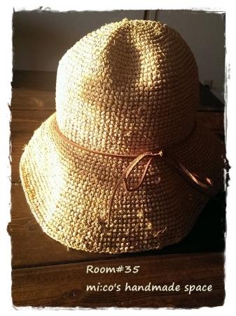 帽子リメイク2