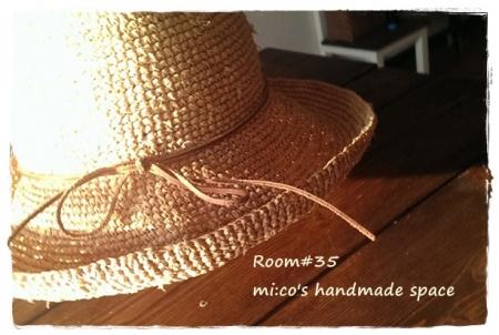 帽子リメイク4
