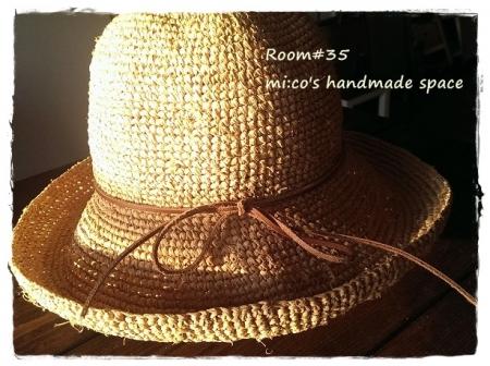 帽子リメイク5