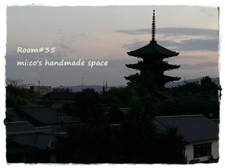高台寺からの風景
