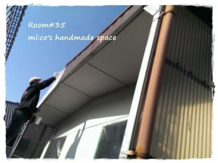 西屋根塗装 (2)