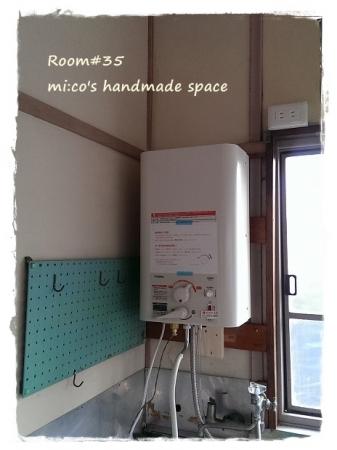 電気温水器 (2)