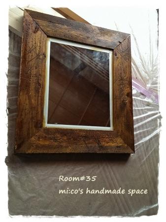鏡リメイク (2)