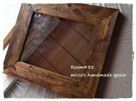 鏡リメイク1