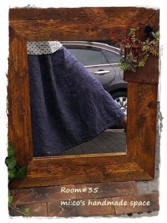 鏡リメイク2