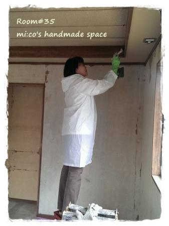 塗装 (2)