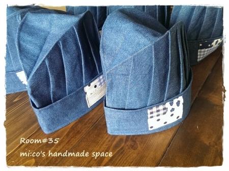 コック帽 (3)