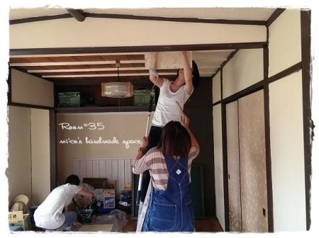 天井はり (4)