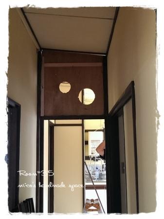 明かり窓 (3)