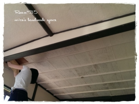 天井はり (3)