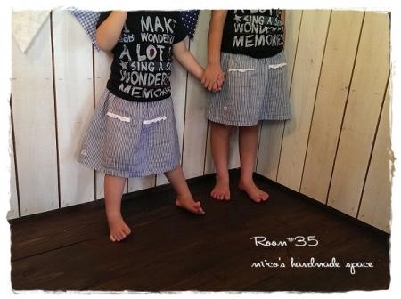 kidsスカート