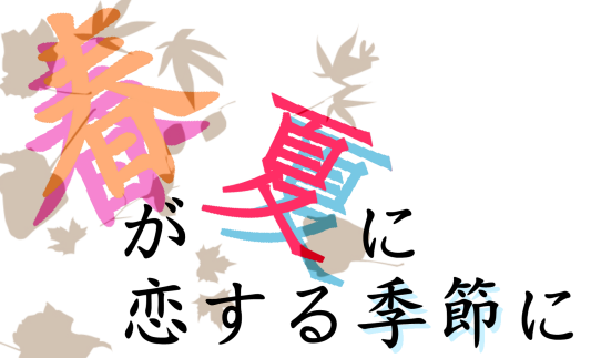 SnapCrab_NoName_2014-4-1_2-54-52_No-00.png