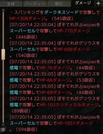 2014072118453299f.jpg