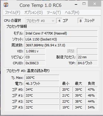 20140310FF14温度CPU
