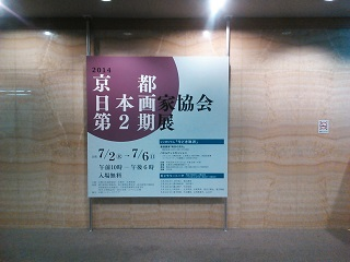 NCM_0284-9.jpg