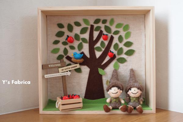 森のこびと in frame Ver.「りんご畑」
