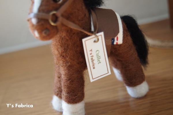 12作品目のお馬が完成しました!