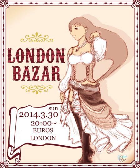 ロンドンバザーポスター2 制作:オウミさん