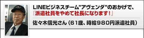 hd_jsk3 (1)