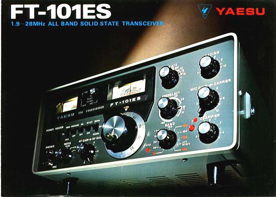 ft-101es-550.jpg