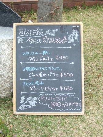 blog7086.jpg