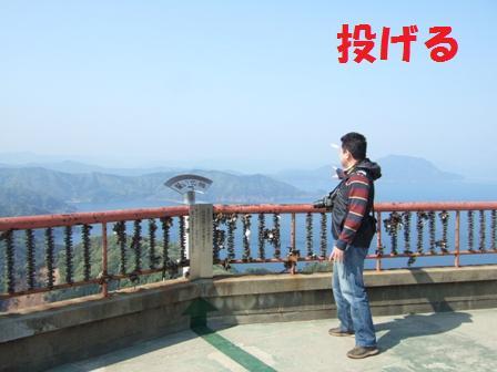 blog7157.jpg