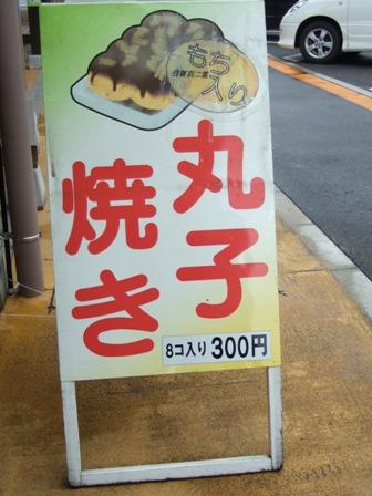 blog7247.jpg