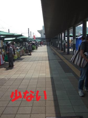 blog7502.jpg