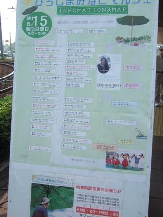 blog7509.jpg