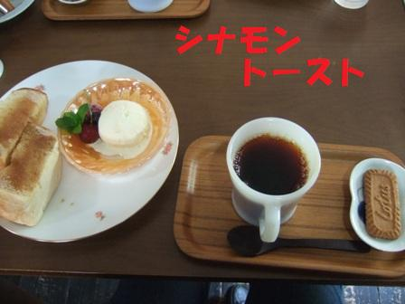 blog7584.jpg