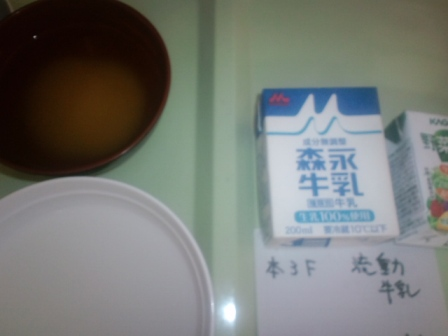 blog7835.jpg